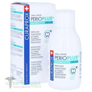 Curaprox PerioPlus Balance